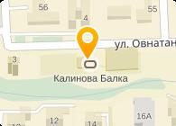 Теннисный клуб Калинова балка, ООО