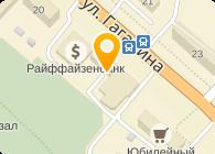 Бакинский двор (кафе), ЧП