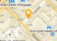 Ульген, ООО