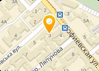 Старый Город ( Ресторан), ЧП