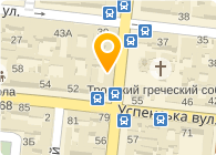 Alaturka ( Ресторан), ЧП