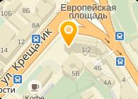 Гостиница «Днипро», ПАО