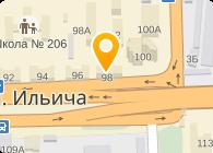 С+С Пицца ООО