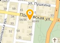 Гостиница Старый город, ЧП