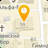 Росинтур Алматы, ТОО