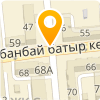 Coffeelove (Кафэлав), ИП