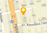 Росинтер Казахстан, ТОО