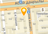 Kazanova (Казанова), ТОО Ночной клуб