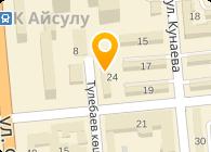 Ozyurt (Озюрт) Безалкогольный ресторан турецкой кухни), ТОО