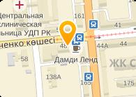 Жибек, Ресторан