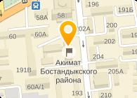 Дархан Ресторан, ИП