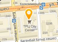 Assorti-City Centre (Ассорти-Сити центр), ТОО