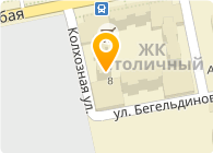 Крушовица, Ресторан