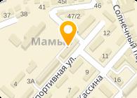 ASSORTI-MAMYR (Ассорти-Мамыр), ТОО