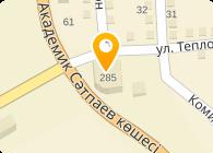 ASTORIA (Астория) Ресторан, ТОО