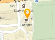 World Trade Center Almaty (Уорлд Трэйд Центр Алматы), ТОО