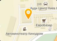Армшоп, Интернет-магазин
