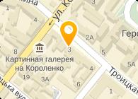 Карбон сервис Украина, ООО