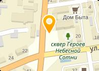 Украинская промышленная группа ПРОМЛЕНД, ООО