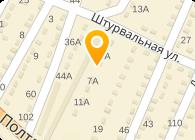 Ефремов Двор, ЧП