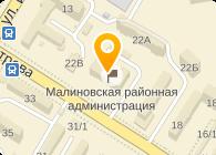 Ламара ТМ, ООО