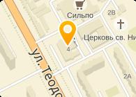Кондитерский дом Ля Рошель, ООО