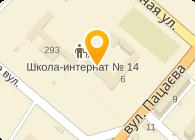Кондитерский цех Ласуня, ЧП