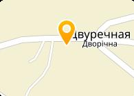 Дворичанская пищевкусовая фабрика, ООО
