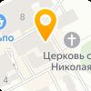 Сладкопузики, ЧП