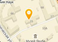 Библиотека им.Я.Коласа научная центральная НАН Беларуси