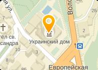 Украинский дом, Национальный центр