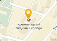 КРЕМЕНЧУГСКИЙ МЕДИЦИНСКИЙ КОЛЛЕДЖ, ГП