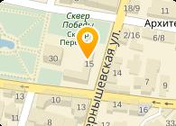 Харьковская Городская Художественная Галерея, КП