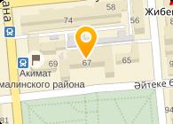 Ассоциация финансистов Казахстана, Ассоциация