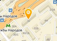 Художественная мастерская Веры Крутилиной, ЧП