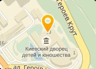 Театр марионеток, ООО