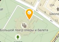 Театр оперы Национальный академический Большой РБ