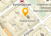 Театр кукол Белорусский государственный