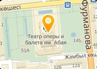 Казахский государственный академический театр оперы и балета им. Абая РГКП