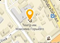 Театр драматический им.Горького академический национальный