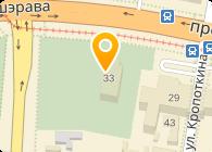 Театр молодежный Белорусский государственный