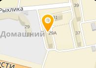 "ПП ""Кристал-Х"""