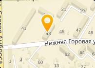 Савченко, ЧП