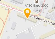 Киевский Республиканский Автоцентр, ООО (МАЗ)