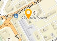 Будремпроект-КР, ООО