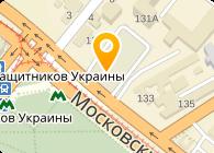 Укргазстрой, ООО