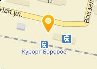 Вагоно - Ремонтное Депо Бурабай, ТОО