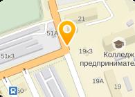Видео-СКУД, ООО