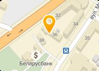 Белпромстройпроект, ПРУП