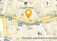 Атис Украина, ЧП